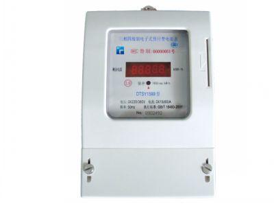 射频卡三相四线预付费电表(水电一卡通)