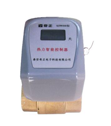 热力智能控制器(球阀式)