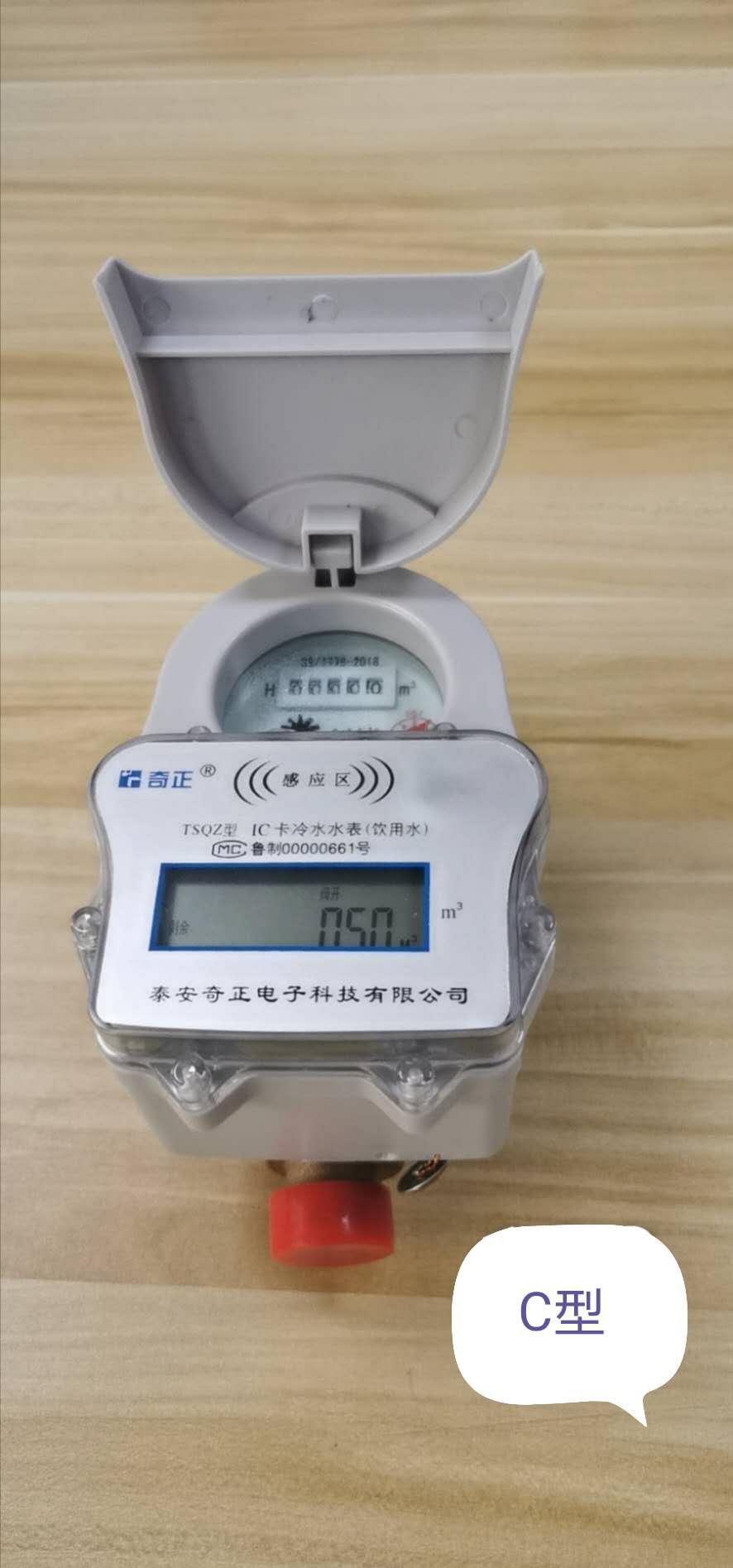 NB-IOT无线水表解决供水管理中的诸多难点