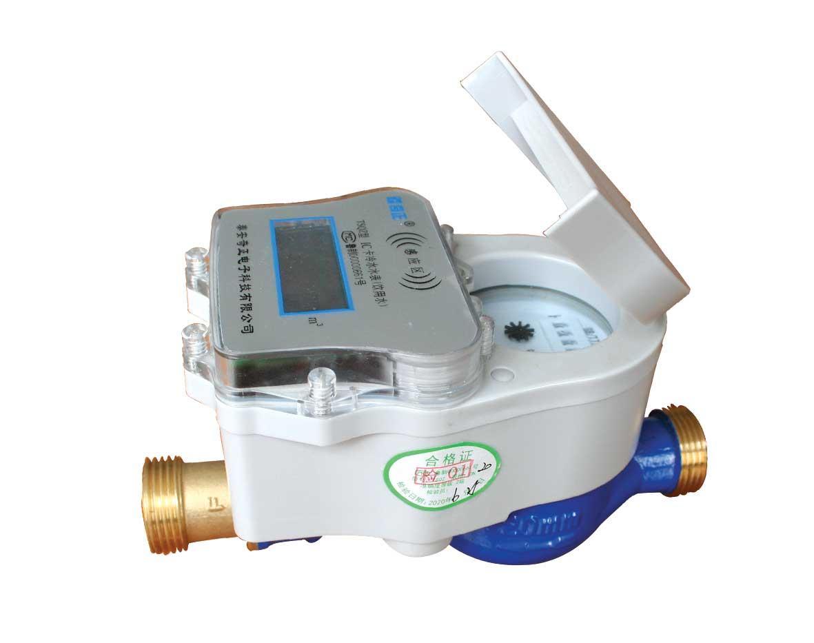 室外防水型(IP68)(DN15~25)TSQZ-II